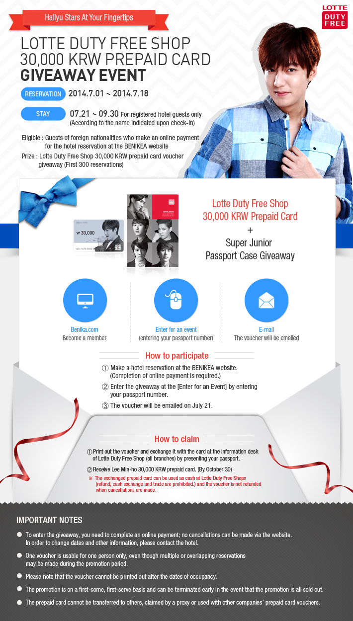 Lotte Duty Free Shop 30,000 KRW Prepaid Card Givea