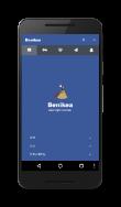 mobile benikea